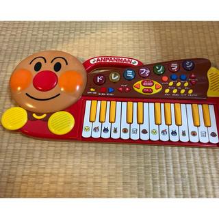 アンパンマン - アンパンマンキーボード