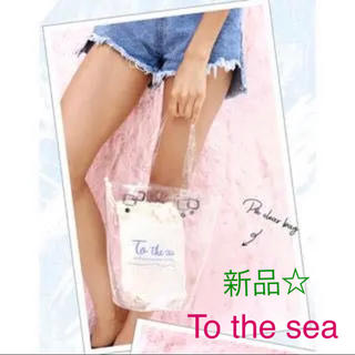 To the sea PVCバッグ(トートバッグ)