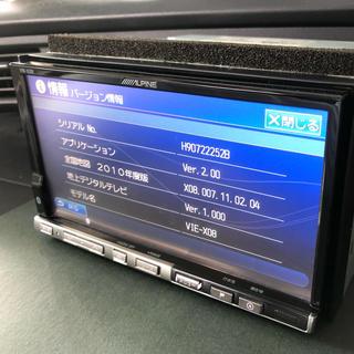 VIE-X08 アルパイン HDD 7型 フルセグ ナビゲーション