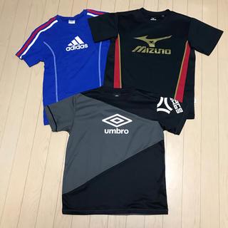 adidas - アンブロ・アディダス・ミズノ Tシャツセット 150 160