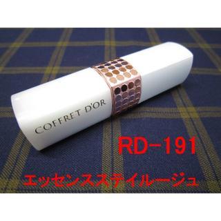 コフレドール(COFFRET D'OR)のエッセンスステイルージュ RD-191(リップグロス)