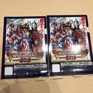バンダイ(BANDAI)のウルトラマンフェスティバル2019/ A5ファイル2枚/割引き券付き(その他)
