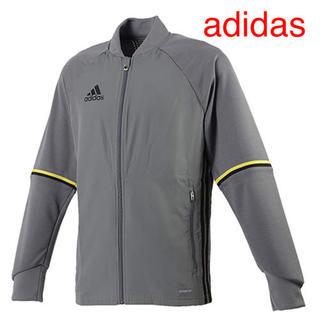 adidas - アディダス トレーニングジャケット