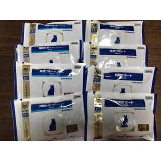 ROYAL CANIN - 腎臓サポート  8袋