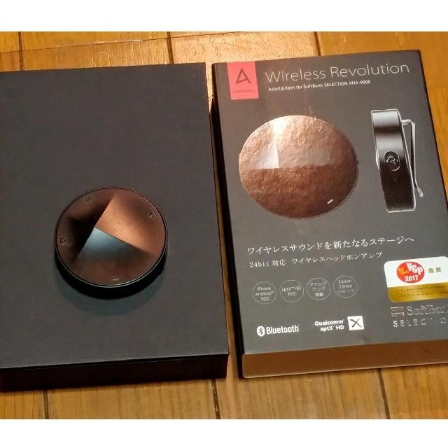 iriver(アイリバー)のastell&kern xha9000 スマホ/家電/カメラのオーディオ機器(アンプ)の商品写真