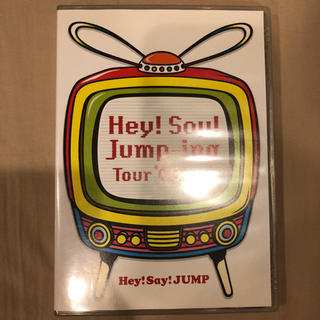 Hey! Say! JUMP - Hey!Say!Jump-ing Tour'08-'09」 DVD