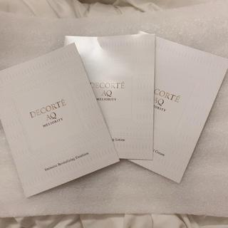 コスメデコルテ(COSME DECORTE)の9月16日新発売!AQミリオリティスキンケアセット(フェイスクリーム)