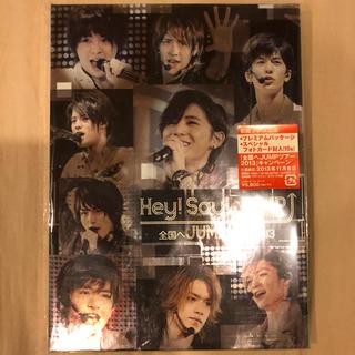 Hey! Say! JUMP - 【初回限定盤】Hey!Say!JUMP/全国へJUMPツアー2013