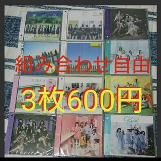 乃木坂 single CD