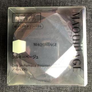 マキアージュ(MAQuillAGE)の最終お値下げ 資生堂 マキアージュ デザインリメークパウダー シルキーベージュ(フェイスパウダー)