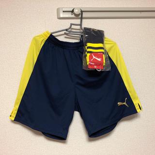 PUMA - プーマ高校サッカー部パンツソックスセット