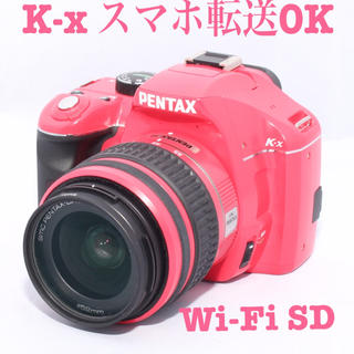 PENTAX - ⭐️ペンタックス K-x ⭐️希少カラー☆Wi-Fi 付き⭐️