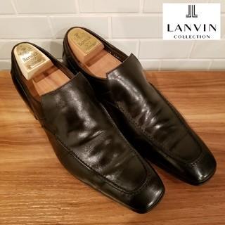 ランバン(LANVIN)の【LANVIN】 ランバン Uチップ スリッポン ビジネスシューズ 革靴(ドレス/ビジネス)