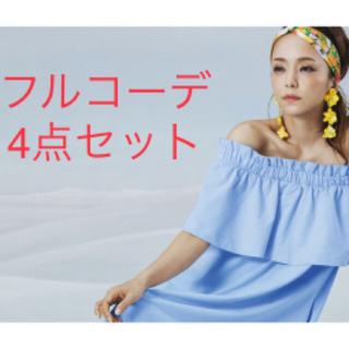 エイチアンドエム(H&M)のH&M 安室奈美恵さんコラボ&着用4点セット(セット/コーデ)