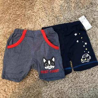 西松屋 - ハーフパンツ 半ズボン 5分丈 男の子 80 車 犬