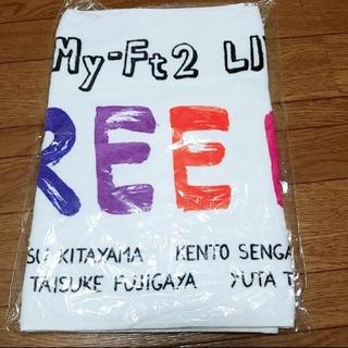 Kis-My-Ft2 - キスマイ FREE HUGS タオル