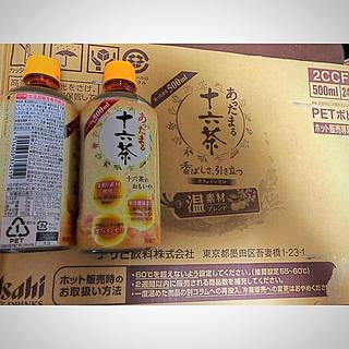 アサヒ - [アサヒ飲料] 十六茶 500ml 16本 香ばしさ引き立つ カフェインゼロ