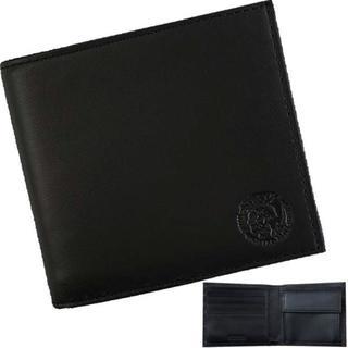 ディーゼル(DIESEL)の【新品】 ディーゼル 二つ折り財布 レザー ブラック エンボスロゴ(折り財布)