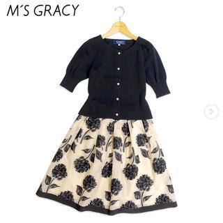 エムズグレイシー(M'S GRACY)の新品✨花柄スカート(ひざ丈スカート)