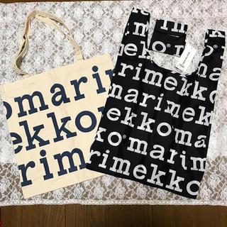 マリメッコ(marimekko)の【新品】マリメッコ ロゴトートバッグ マリロゴ エコバッグ 2点セット(エコバッグ)