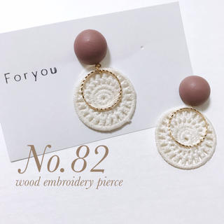 ring embroidery pierce(ピアス)