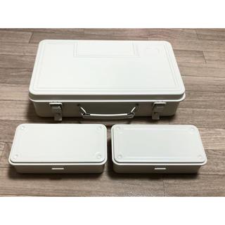 MUJI (無印良品) - 3点セット 無印良品 スチール工具箱3 工具箱1