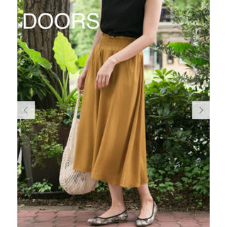 ドアーズ(DOORS / URBAN RESEARCH)の新品🍀DOORS カラーシャーリングスカート 定価9,720円(ロングスカート)