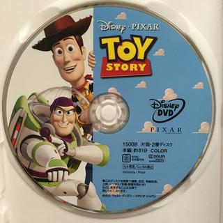Disney - トイストーリー DVD  新品未再生 国内正規品