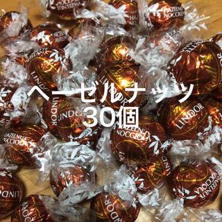 リンツ(Lindt)のリンツ チョコレート  ヘーゼルナッツ 40 ミルク 20(菓子/デザート)