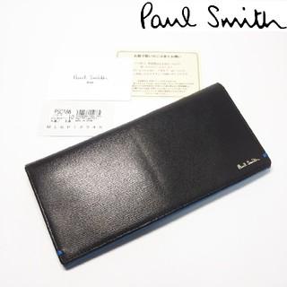 Paul Smith - 【新品未使用】ポールスミス 長財布 黒