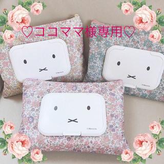 ♡3色から選べる花柄おしりふきポーチ♡