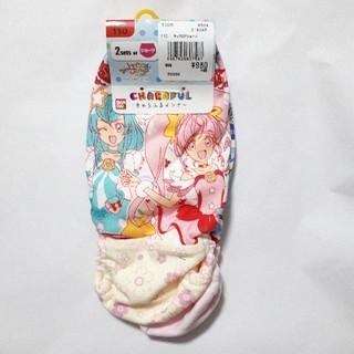 BANDAI - 【新品】きゃらふるインナー☆スタートウィンクルプリキュア/BANDAI
