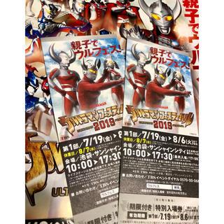 バンダイ(BANDAI)の2019  ウルトラマンフェスティバル 特別入場券(キッズ/ファミリー)
