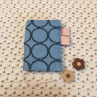 ミナペルホネン(mina perhonen)のほぼ日手帳カバー オリジナルサイズ ミナペルホネン タンバリン ライトブルー(ブックカバー)