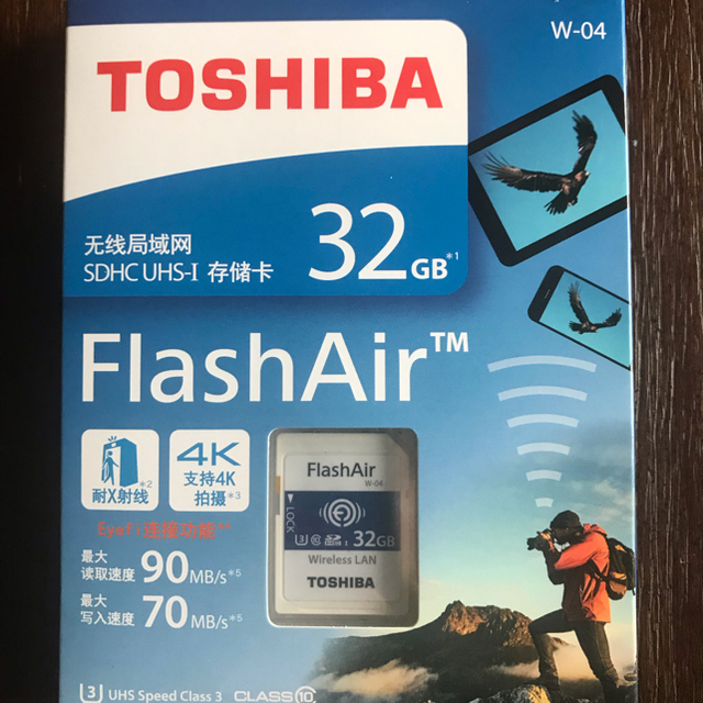 東芝(トウシバ)の東芝 FlashAir フラッシュエアー 32GB  スマホ/家電/カメラのカメラ(その他)の商品写真