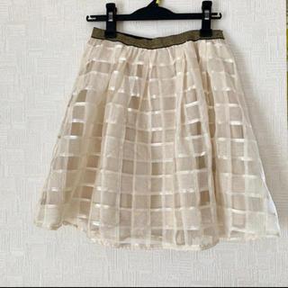 レイカズン(RayCassin)のレイカズン  ソフトオーガンジー チェックフレアスカート(ひざ丈スカート)