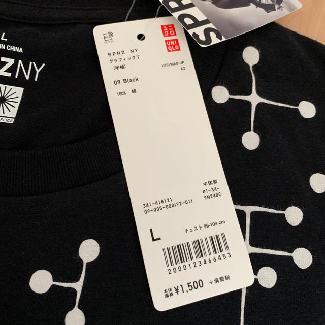 EAMES(イームズ)のSPRZ NY UT チャールズ&レイ・イームズ グラフィックTシャツ★Lサイズ メンズのトップス(Tシャツ/カットソー(半袖/袖なし))の商品写真
