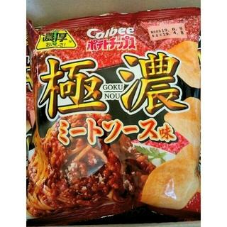カルビー(カルビー)のポテトチップス ミートソース味 60㌘×12袋(菓子/デザート)