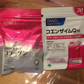 FANCL - ファンケル コラーゲン コエンザイムQ10