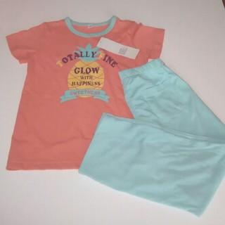 ベビーギャップ(babyGAP)の新品タグ付き 半袖パジャマ 長ズボン 100 男女兼用(パジャマ)