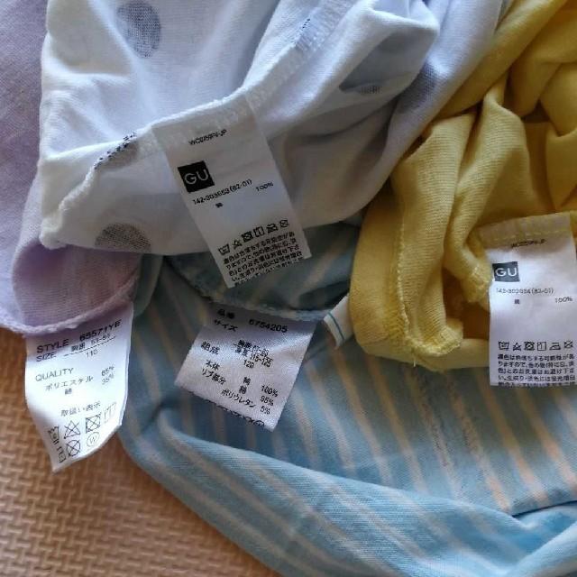 GU(ジーユー)の120センチ tシャツ 4枚セット キッズ/ベビー/マタニティのキッズ服 女の子用(90cm~)(Tシャツ/カットソー)の商品写真