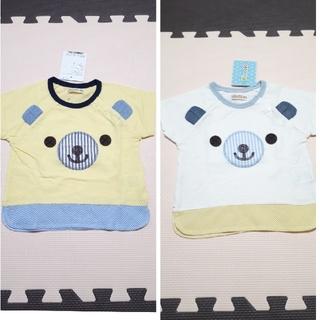 キムラタン - キムラタン ピッコロ Tシャツ 2枚セット