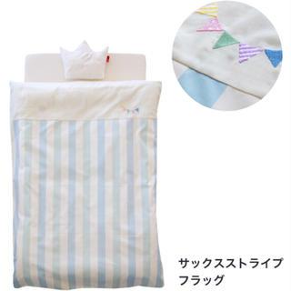 ♡サンデシカ♡ 洗えるベビー布団セット&防水シーツ♡日本製