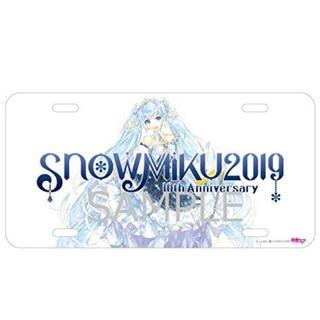ダイハツ(ダイハツ)の初音ミク 雪ミク ナンバープレート SNOW MIKU 2019 Ver.(キャラクターグッズ)