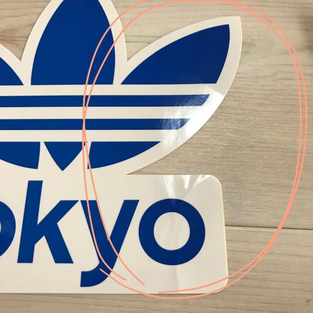 adidas(アディダス)のadidas ステッカー Tokyo その他のその他(その他)の商品写真