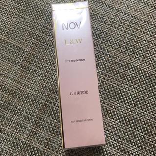 NOV - NOV×美容液