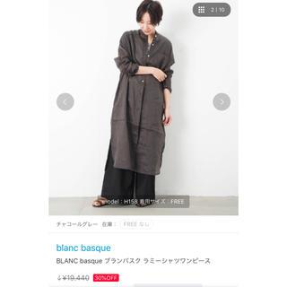 ルカ(LUCA)のアイアイ様専用☆(ロングワンピース/マキシワンピース)