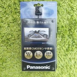 Panasonic - リヤビューカメラ Panasonic CY-RC90KD