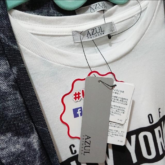 しまむら(シマムラ)の新品 しまむら AZUL PRIMERA メンズ シャツ+ベスト セット♥️GU メンズのトップス(Tシャツ/カットソー(半袖/袖なし))の商品写真