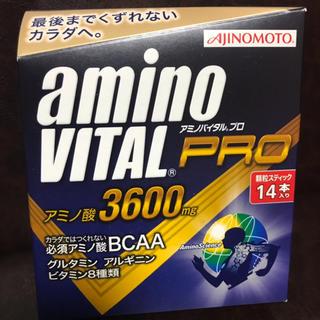 アジノモト(味の素)のアミノバイタル PRO 14本入(アミノ酸)